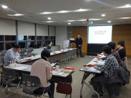 Shinhung seminar in Seoul