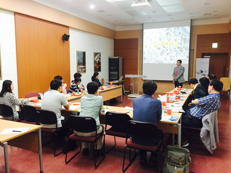 Mokpo Lecture and Hands-On