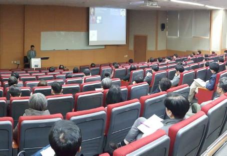 Dental medical continuing education in Gyeonggi-do. April 7, 2018