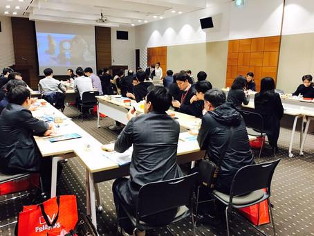 Damon Symposium on April 02, 2017 Seoul,Coex
