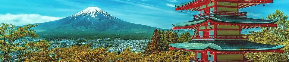 Monte Fuji Giappone