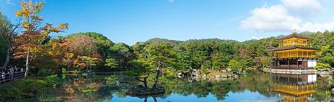 Kinkakuji Kyoto Giappone