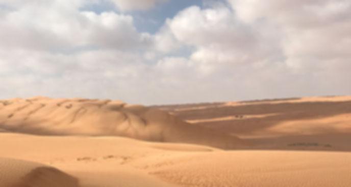 Deserto Arab