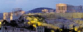 Acropolis 12044 - Atene, Grecia.jpg