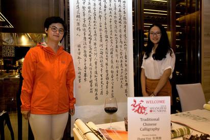 2017 Shanghai Sunrise Annual Fundraiser (2).jpg