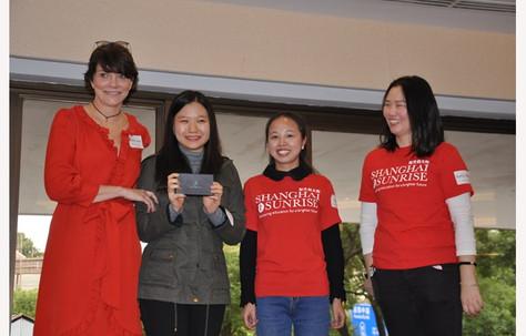 Guest Blogger: Shanghai Sunrise's Annual Pairing Ceremony!