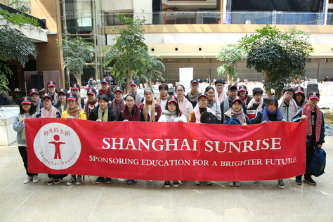 """""""Meet your Student"""" event brings sponsors and students together"""