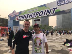 2018_Shanghai_SunriseE.G.G._Walkathon_(3).jpg