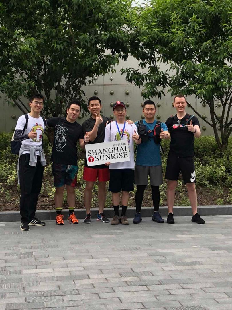 2018_Shanghai_SunriseE.G.G._Walkathon_(6).jpg