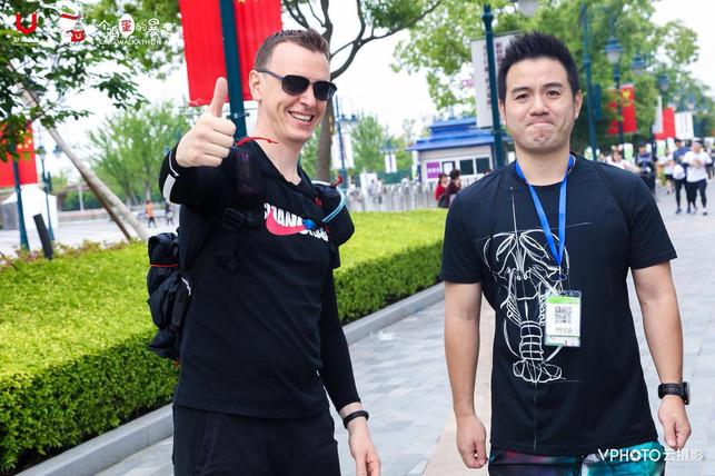 2018_Shanghai_SunriseE.G.G._Walkathon_(1).jpg