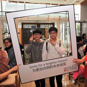 2018Shanghai_Sunrise_Student_lunch_(17).jpg