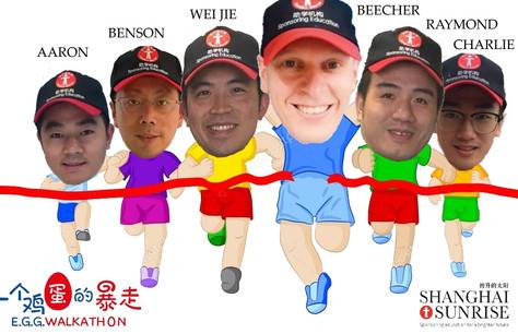 The EGG Walkathon Welcomes Team Shanghai Sunrise!