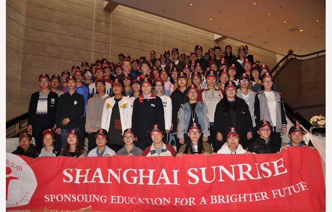 Shanghai Sunrise Annual Pairing Ceremony 5