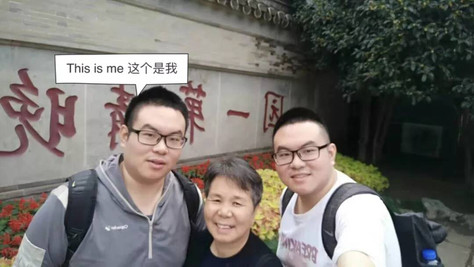 Student Testimonial: This is Zhongtie Qi's story 忠轶的故事