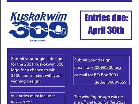 Enter the 2021 K300 Logo Contest