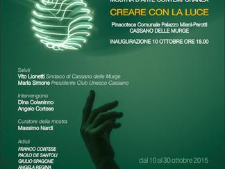 Creare con la luce | Palazzo Miani-Perotti