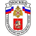 МЧС Москва.jpeg