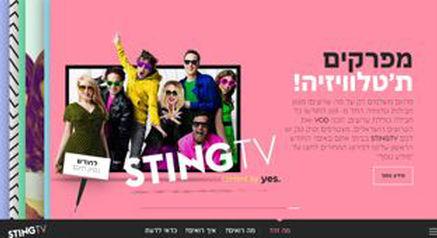 STING TV משתחררים מהכבלים גם במיקרו-