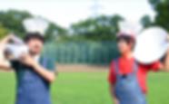 sukima_uketometai004 のコピー.png