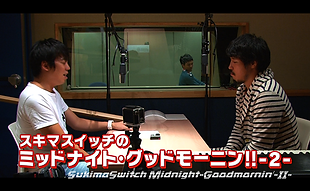 sukima_radiovol201 のコピー.png