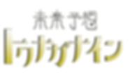 logo-0323-1.png