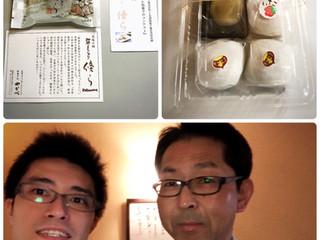 全国一の和菓子職人 矢ヶ部一則さんから全国一に受賞された和菓子を頂きました。