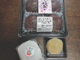 お客様から和菓子を頂きました。