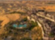 Qasr Al Sarab Desert Resort by Anantara,