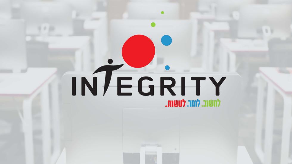קורס INTEGRITY