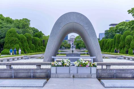 Atomic Bomb Memorial