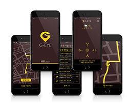 G-EYE 휴대폰 목업.jpg