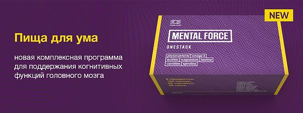 OLD_SITE_1200X450 Ru.png