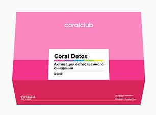 coral detox.png