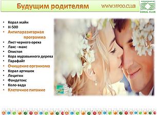 Screenshot_378.png