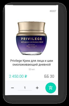 крем дневной цена.png