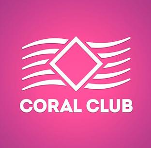 Богданова Наталья коралловый клуб регистрация