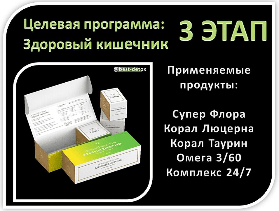 3 этап-min.png