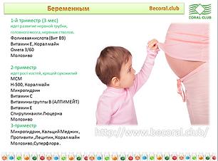 Screenshot_493.png