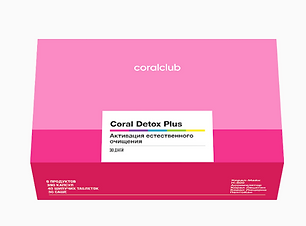coral detox +.png