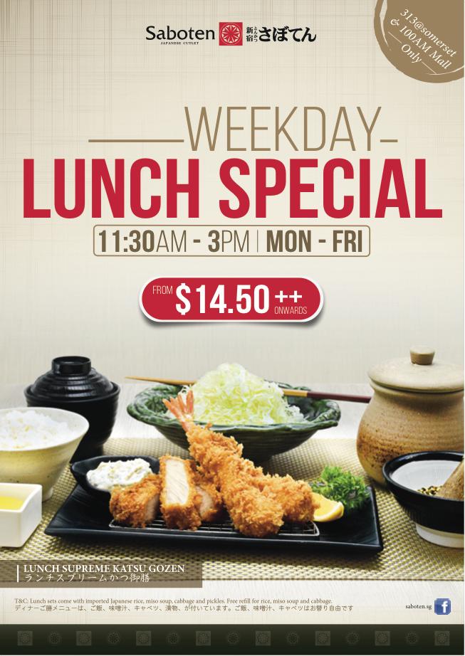 saboten weekday lunch special