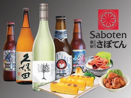 Happy Hour All Night at Saboten 100AM