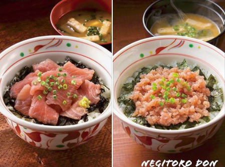 YAYOI Tuna Rice Bowls Promotion
