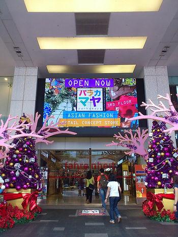 FH88-entrance.JPG