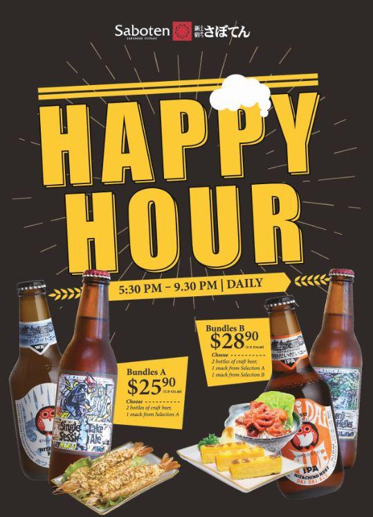 Saboten Beer Happy Hour Bundles