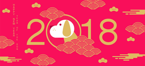 2018 chinese new year dog