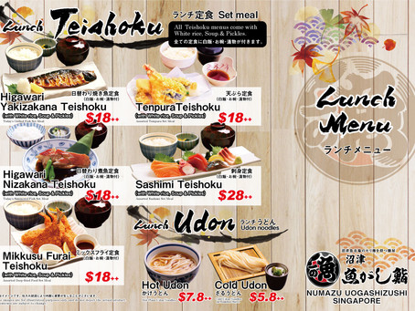 Numazu Uogashizushi's New Lunch Menu