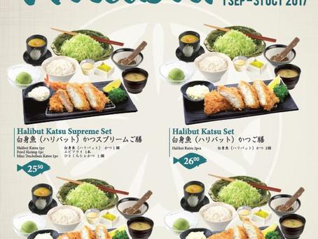 Saboten Halibut Fish Katsu Fest