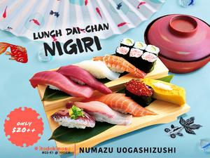 Numazu Uogashizushi Lunch Dai-chan Nigiri Sushi Set Promotion