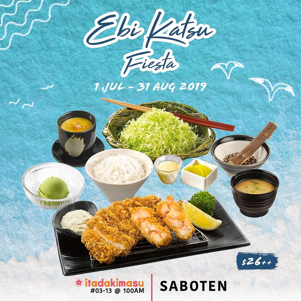 Saboten Ebi Katsu Fiesta 2019