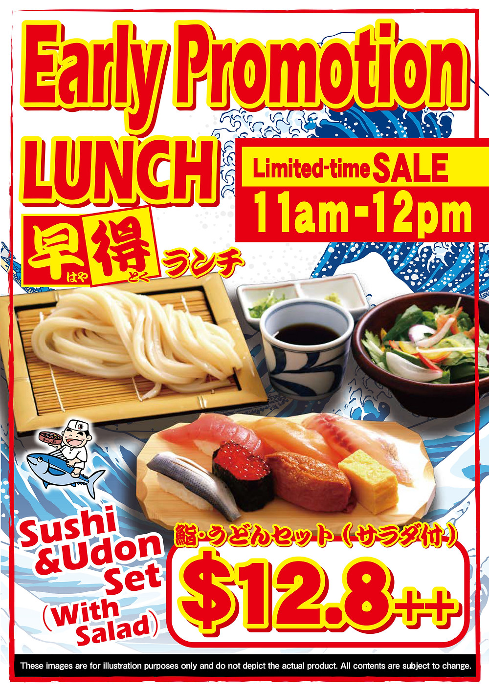 Numazu Uogashizushi Early Lunch Promotion